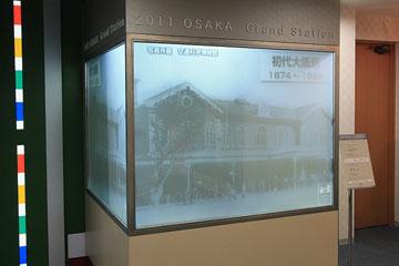 2011年大阪駅の模型a