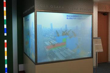 2011年大阪駅の模型b