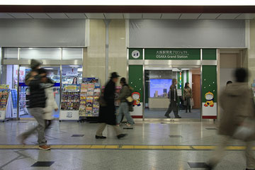 2011年大阪駅の模型j