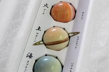 太陽系チョコ懐石4
