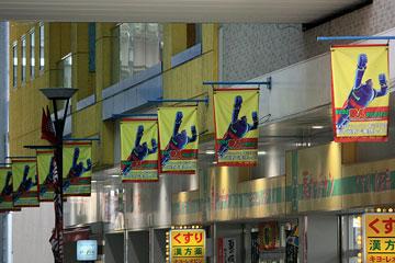 神戸鉄人プロジェクト4