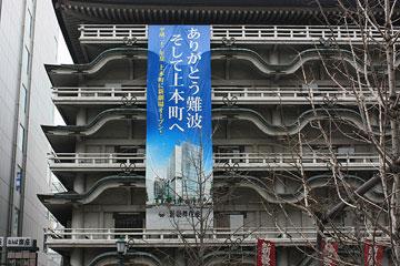 新歌舞伎座b