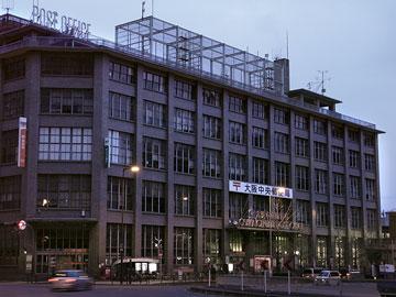 大阪中央郵便局2009