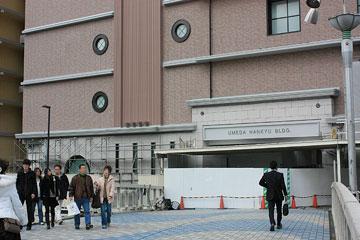 阪急百貨店2階入口1