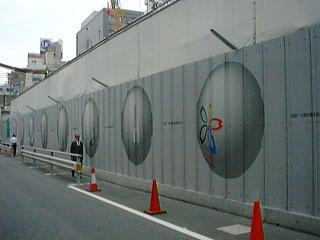 OSAKA咲かそ「オリンピックを大阪に」1