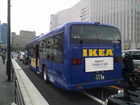 梅田を走るIKEAのシャトルバス