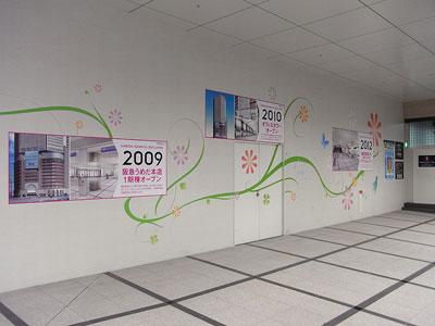 阪急百貨店200905b