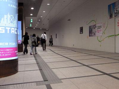 阪急百貨店200905h