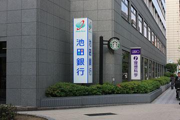 堺筋本町の池田銀行1