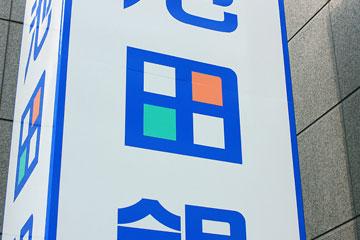 堺筋本町の池田銀行2