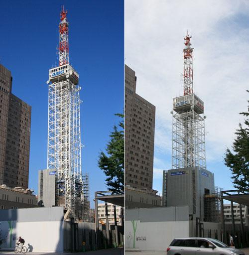 大阪タワー グリップダウンa