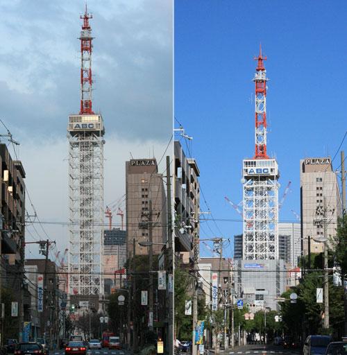 大阪タワー グリップダウンc