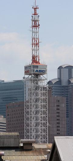 2009年3月 大阪タワー