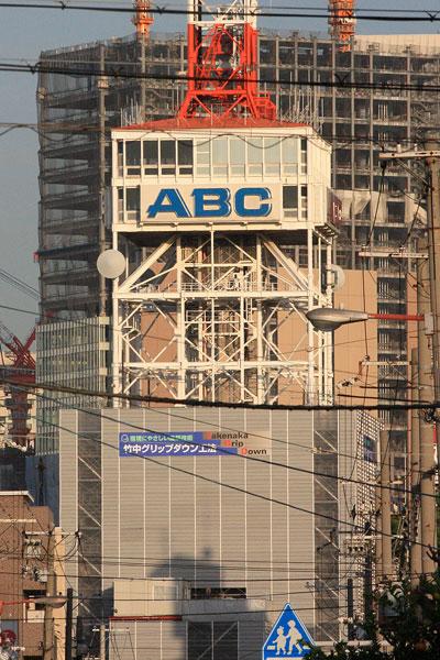 大阪タワー091022b