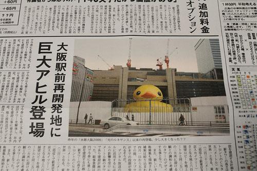 2010年朝屁新聞2