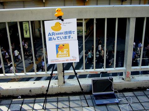 AhiRu2010 梅田歩道橋