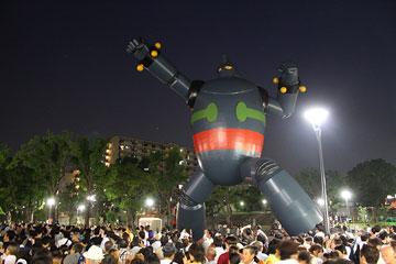 鉄人28号モニュメント スペシャルライトアップ2010-1