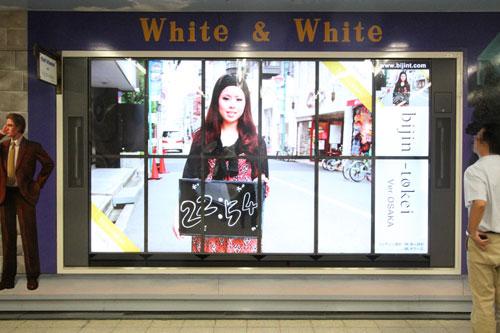 JR大阪駅のデジタル・サイネージ2