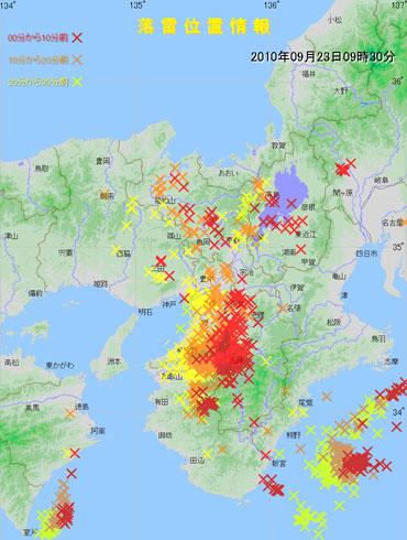 関西電力の落雷位置情報