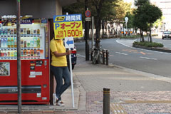 西梅田の駐車場