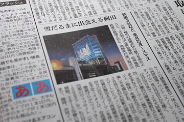 朝日新聞20101020