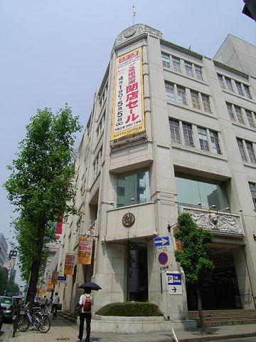 北浜の三越大阪店