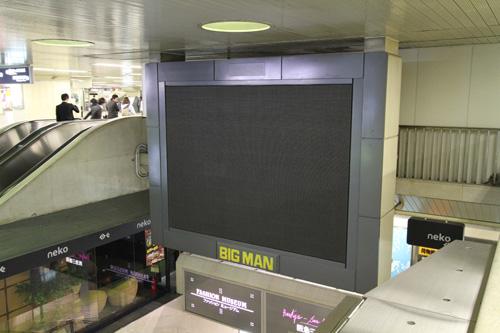 阪急梅田 CO-BIG MAN