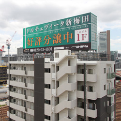 ドルチェヴィータ新梅田b