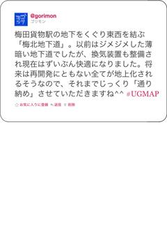 tweet02.jpg