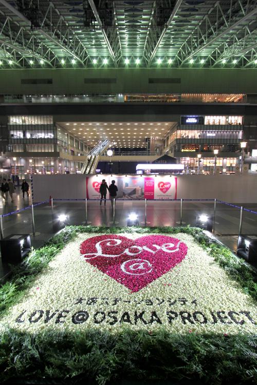 大阪ステーションシティのインフィオラータ