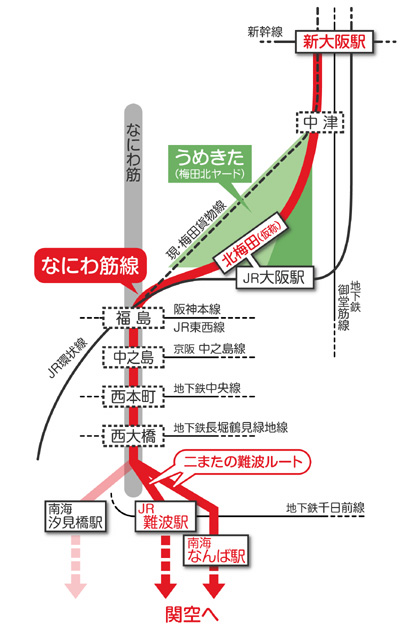 naniwasuji4.jpg