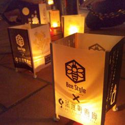 2012茶屋町キャンドルナイトLiGWXuO8O1
