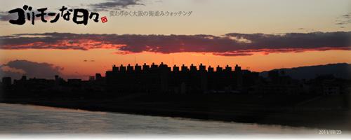 夕日と新北野コーポ