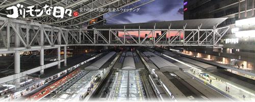 2012年1月6日大阪駅ホーム