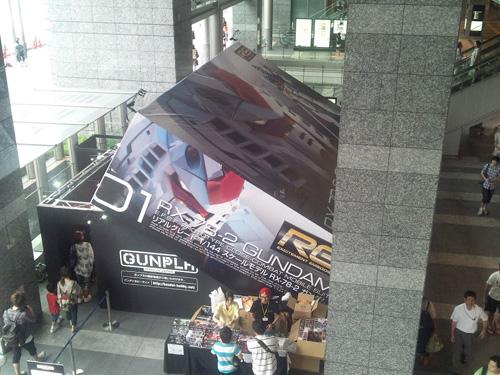 大阪駅ガンプラの模型店a