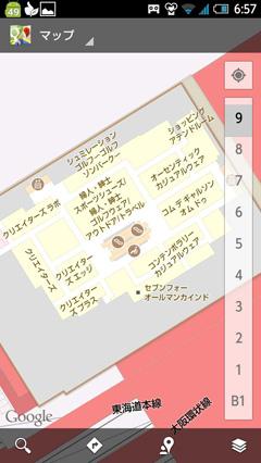 JR大阪三越伊勢丹 インドアGoogleマップ