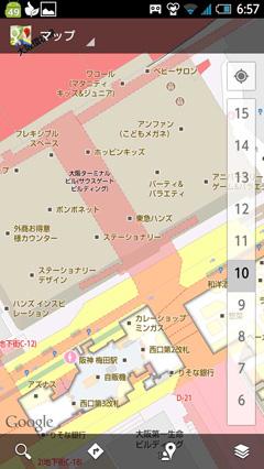 大丸梅田店 インドアGoogleマップ