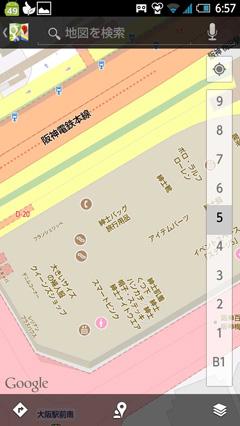 阪神梅田本店 インドアGoogleマップ