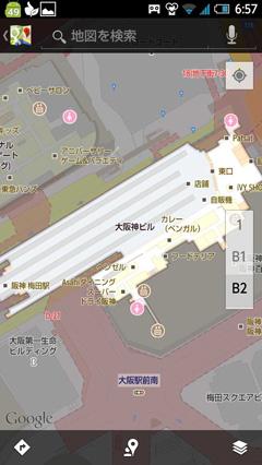 阪神梅田駅 インドアGoogleマップ