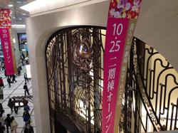 梅田阪急二期棟オープン3