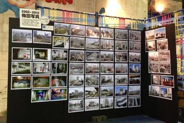 キタヤード・アートフェス秋祭「梅田写真展」