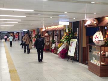大阪駅地下街 クロスト crost.