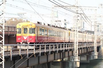 京阪電車旧3000系特急車(テレビカー)
