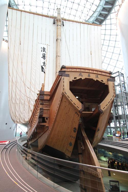 菱垣廻船 浪華丸(なにわの海の時空館)2