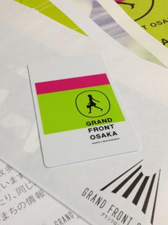 グランフロント大阪 OSAMPO CARD
