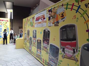 鉄道甲子園2013