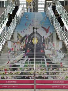 大阪ステーションシティ トリックアートb