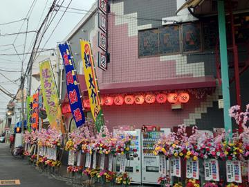 十三ミュージック→木川劇場
