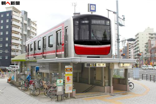 大阪市営地下鉄  電車型駅舎