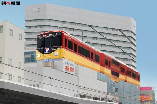 京阪 電車型駅舎